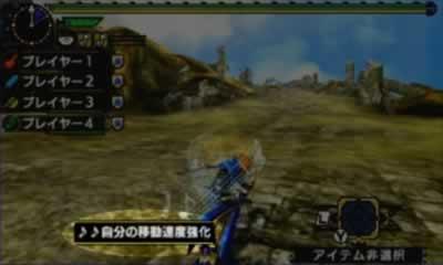 ダブルクロスでは、狩猟笛の演奏効果が左下に表示されるようになった